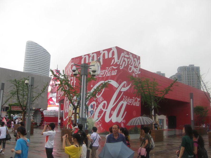 Expo coke